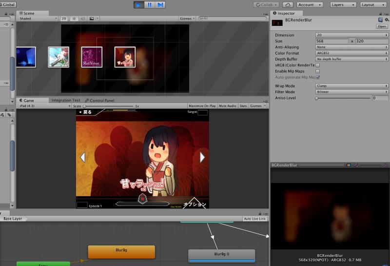 ทดลองทำ blur ปลอมด้วย pixel interpolation